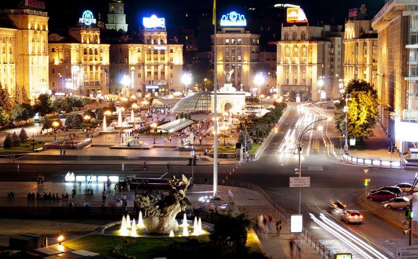 Kreszczatyk, Kijów