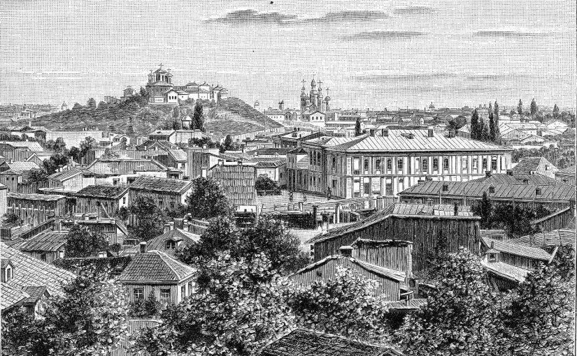 Bukareszt historia