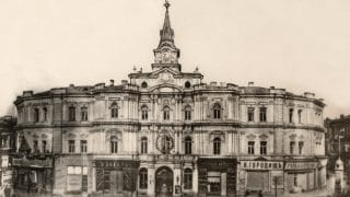 Kijów historia