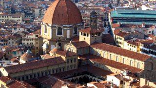Biblioteka Laurenziana, Florencja