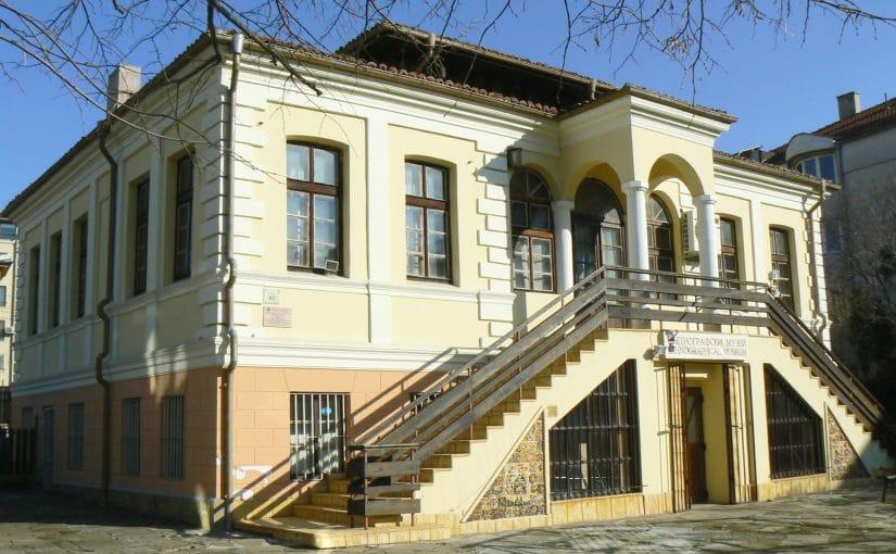 Muzeum Etnograficzne, Burgas