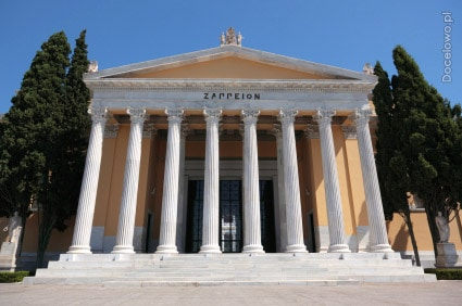 Zappeion - Ateny - zabytki